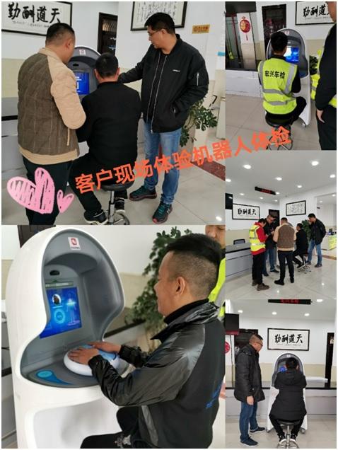 20191216平安产险长垣审车-2.jpg