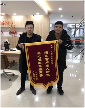 20200113平安产险驻马店锦旗.jpg