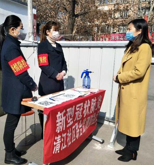 20200217中国人寿抗击疫情-3.jpg