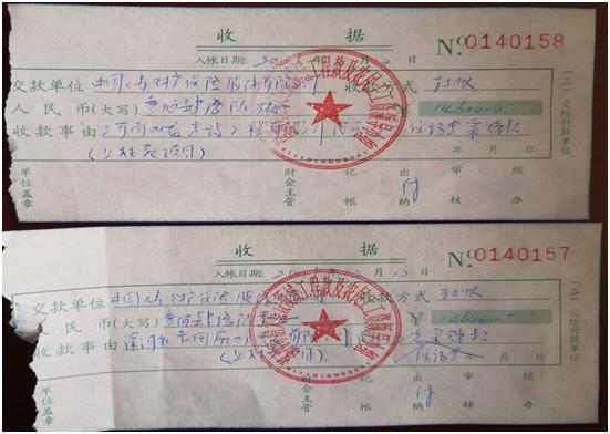 20210219国寿财险漯河农民工理赔-2.jpg