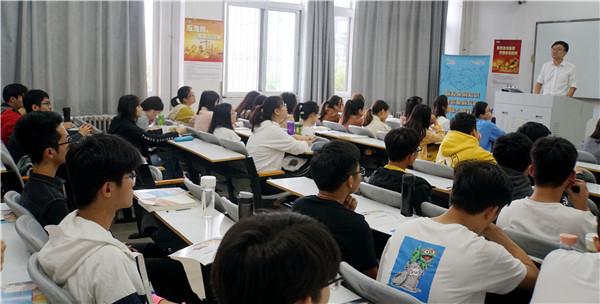 20190920泰康人寿财经学院普及金融知识-2.jpg