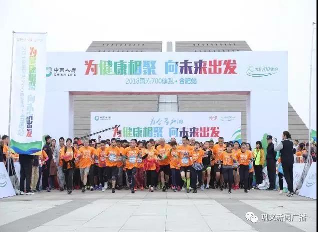 20191012中国人寿巩义百姓热线-2.jpg