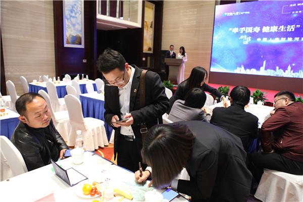 20191123中国人寿客户活动-4.jpg