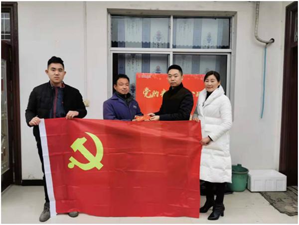 20200109华夏保险驻马店慰问职工-2.jpg
