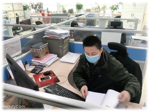20200213中国人寿理赔人抗击疫情-1.jpg