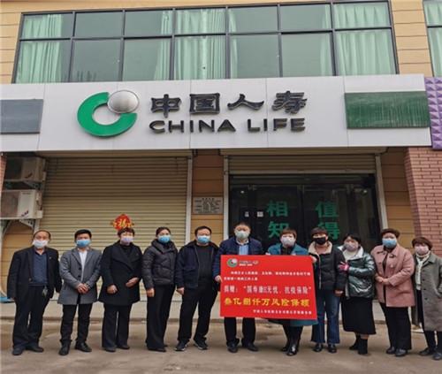 20200320中国人寿原阳抗疫-3.jpg