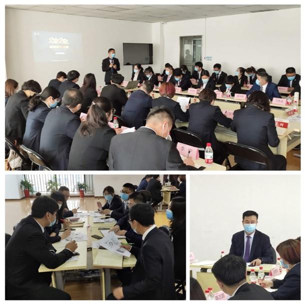 20200420华夏保险产品研讨会议.jpg