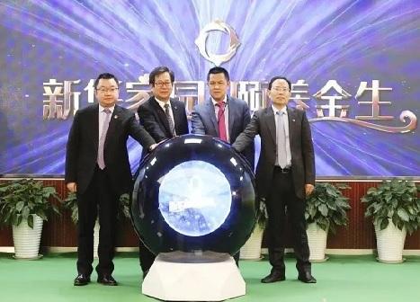 20200429新华保险业务会议.jpg