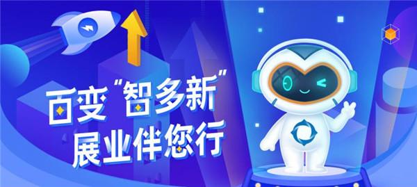 20210106新华保险机器人获奖-3.jpg