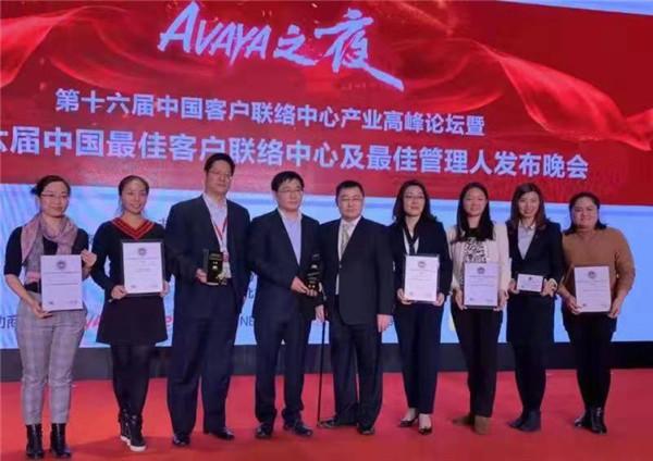 中国人寿获奖20181129-1.jpg