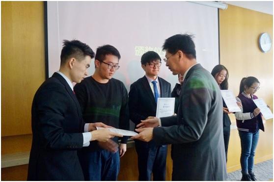 20190111国泰人寿复旦大学-2.jpg