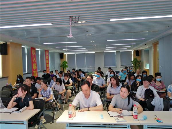 20200707漯河保险行业协会-2.jpg