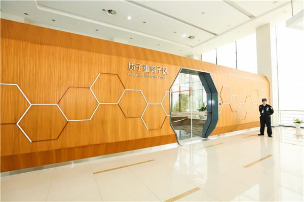 20190610中国人寿上海质子重离子医院签约-2.jpg