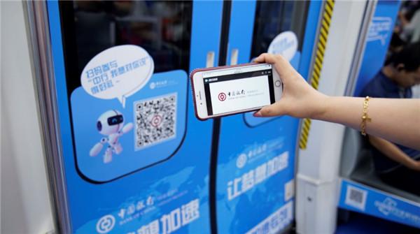 中国银行手机银行梦想号专列 (6).jpg