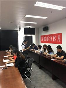 交通银行城北路支行反假币宣传-8.jpg