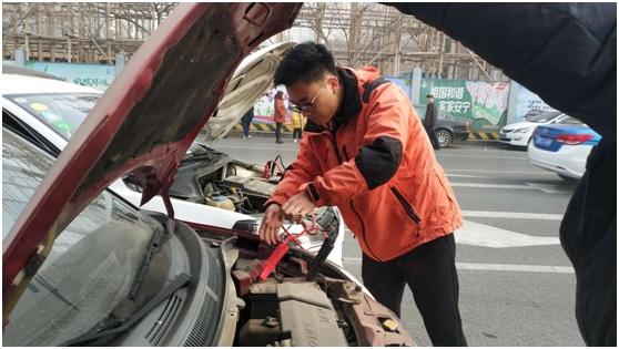 20190130安阳平安产险车主服务-2.jpg