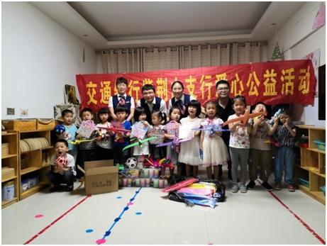 20190531交行紫荆山支行六一活动.jpg