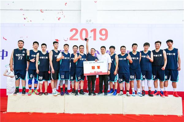 20190625中银杯银政企篮球赛 (2).jpg
