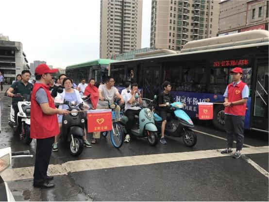 20190820邮储郑州交通服务-2.jpg