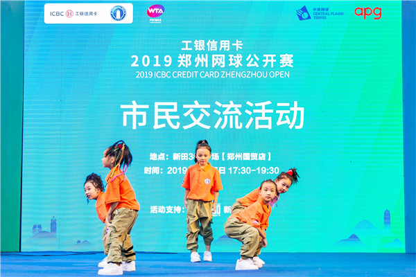 20190827郑州网球公开赛 (5).jpg
