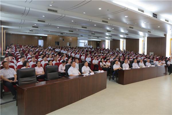 20190917郑州银行主题教育-2.jpg