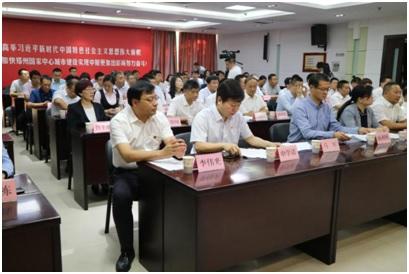 20190926郑州银行惠济区政府-1.jpg