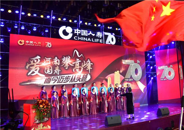 20191012中国人寿建司70周年庆-6.jpg