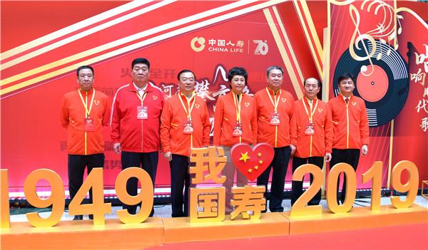 20191012中国人寿建司70周年庆-3.jpg