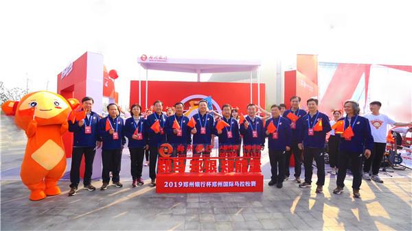 20191015郑州银行马拉松-6.jpg