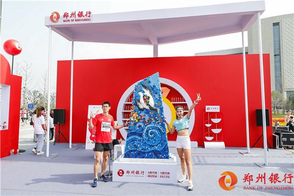 20191015郑州银行马拉松-13.jpg