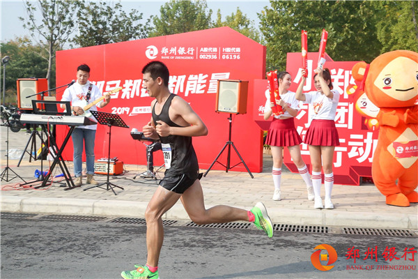 20191015郑州银行马拉松-8.jpg