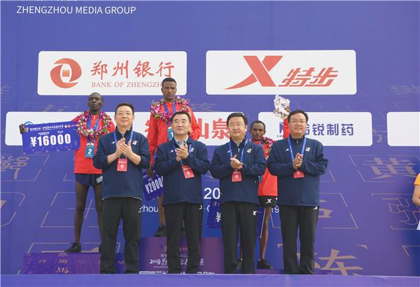20191015郑州银行马拉松-3.jpg