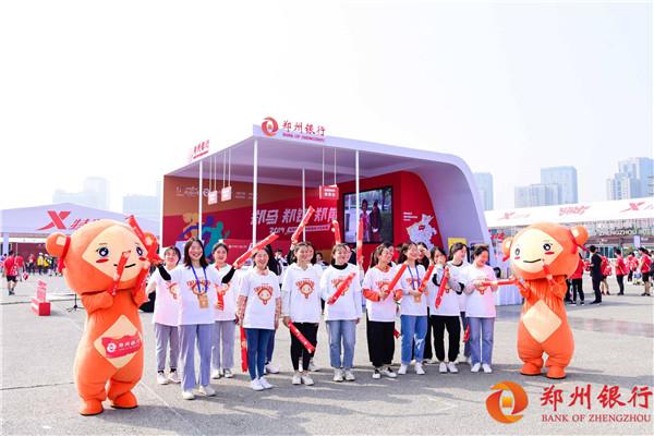 20191015郑州银行马拉松-9.jpg