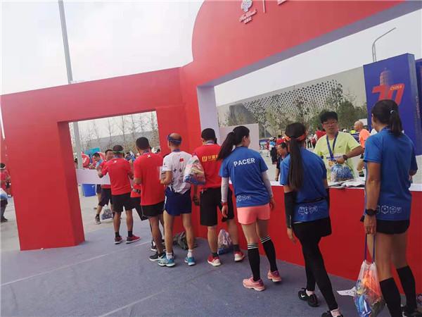 20191015郑州银行马拉松-12.jpg
