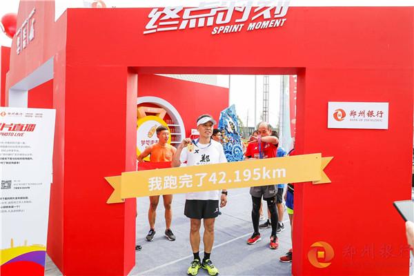 20191015郑州银行马拉松-11.jpg