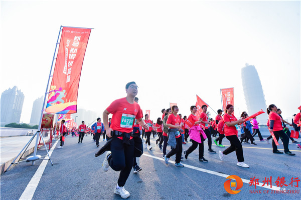 20191015郑州银行马拉松-10.jpg