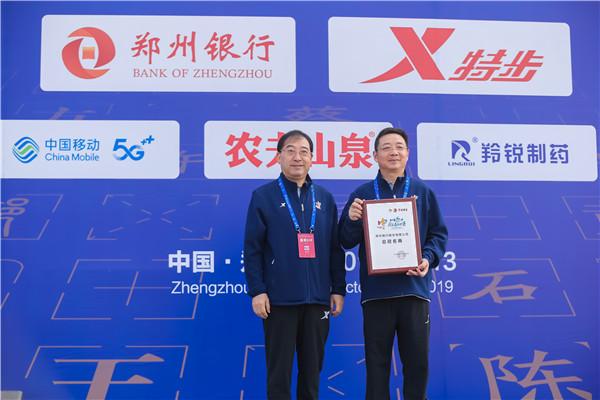 20191015郑州银行马拉松-2.jpg