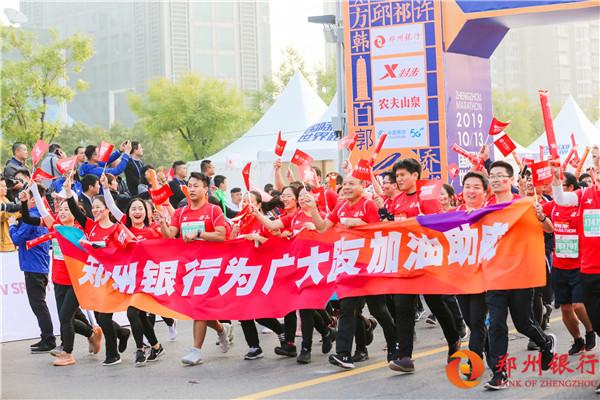 20191015郑州银行马拉松-5.jpg
