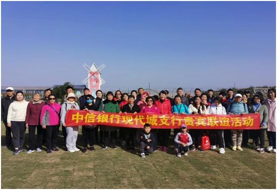20191114中信银行现代城贵宾活动.jpg