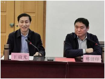 20191129郑州银行荥阳签约-2.jpg