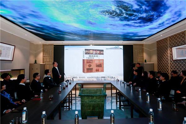 20200107建行博物院主题银行-10.jpg