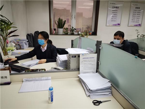 20200208光大银行抗击疫情-2.jpg