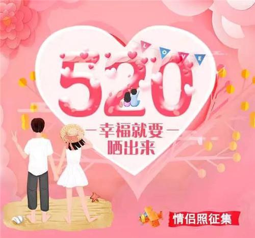 20200213中原银行情人节稿件-3.jpg