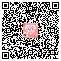 20200213中原银行情人节稿件-4.jpg