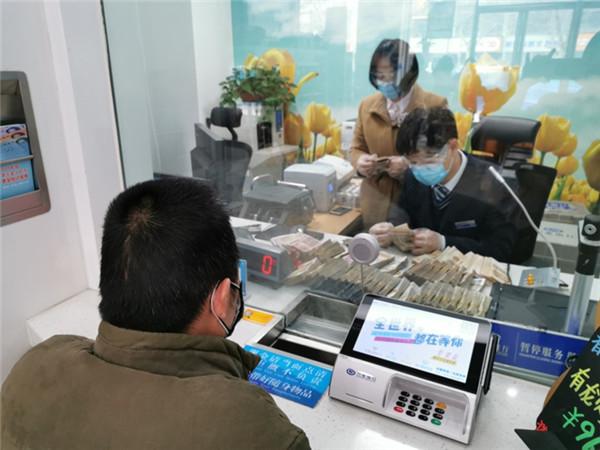 20200309兴业银行查杀现金病毒.jpg