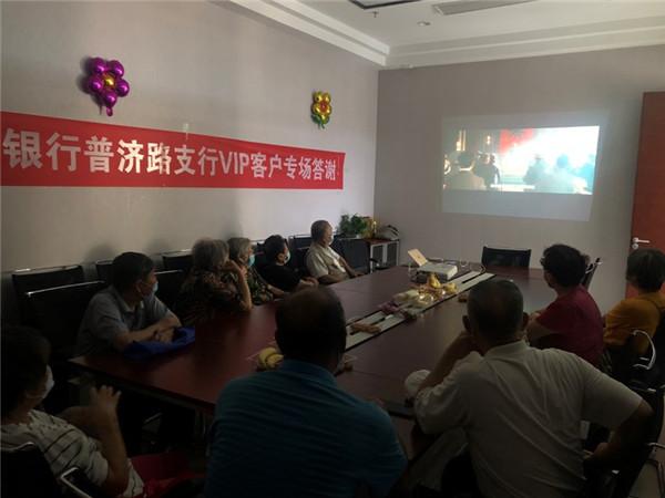 红旗飘飘鲜花红 党的旗帜在心中:洛阳银行普济路支行七一建党节重温建党路