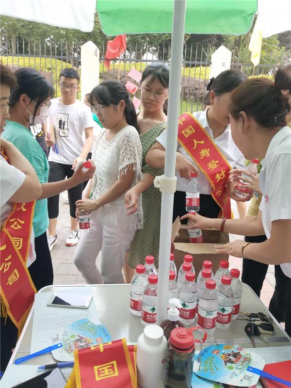 20200708中国人寿爱心护考-3.jpg