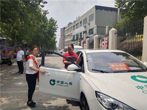 20200708中国人寿爱心护考-1.jpg