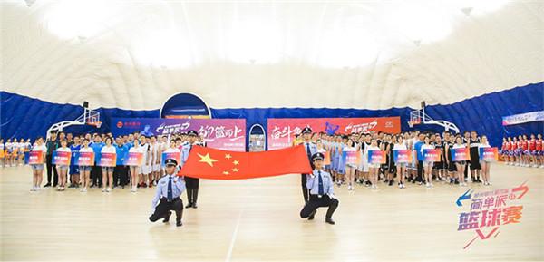 20200919郑州银行篮球赛-1.jpg