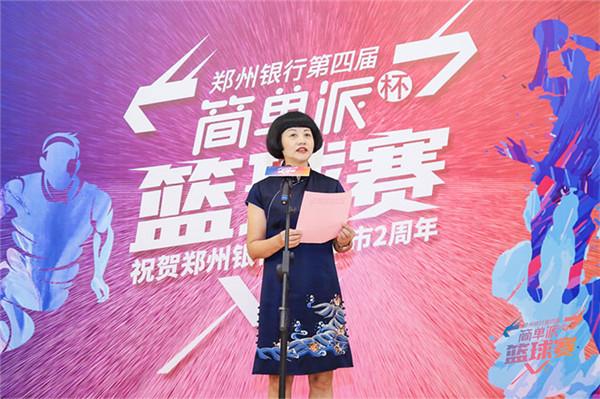 20200919郑州银行篮球赛-3.jpg